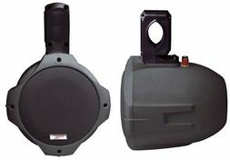 6.5 Inch Dual Marine Speakers - 2 Way IP44 Waterproof, Weath